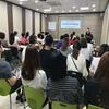 2018년도 제3차 실무자 협의체 회의 개최