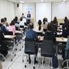 2019년도 시설장 회의 및 교육